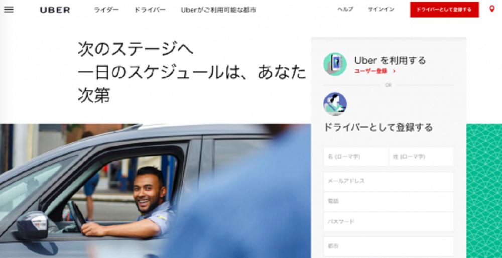 s_10 uber