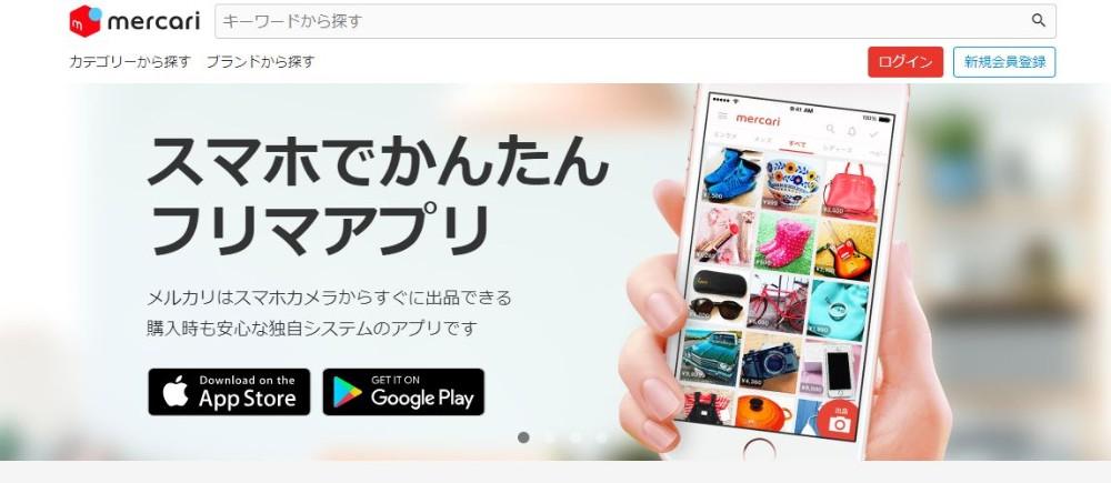 share-flea-market-app_01
