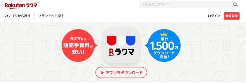 share-flea-market-app_02