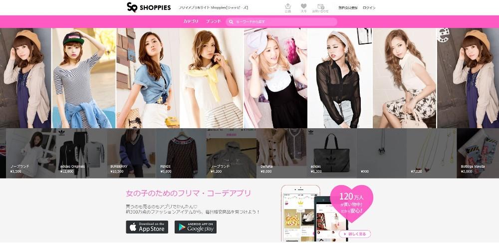 share-flea-market-app_03