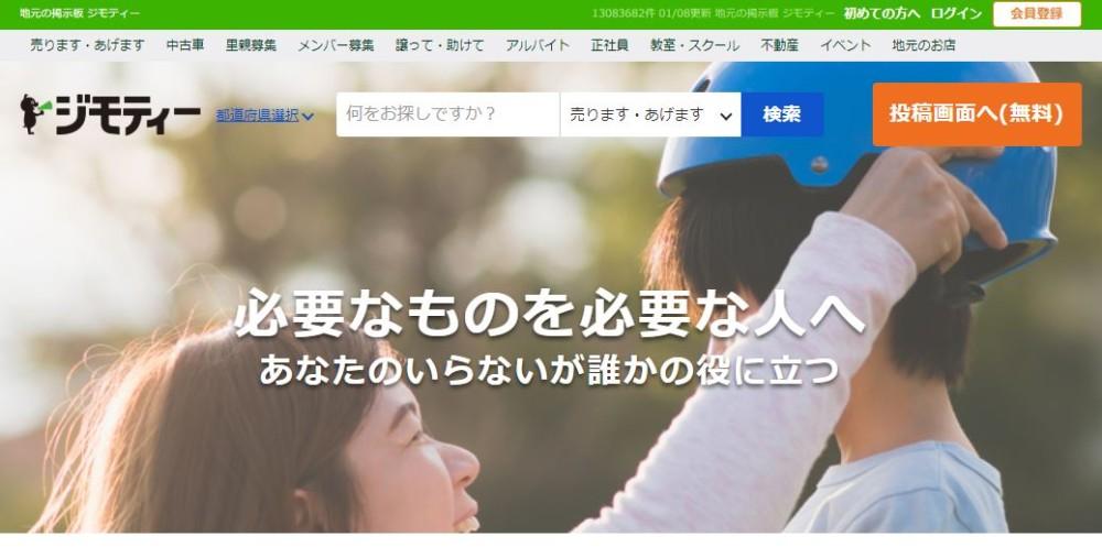 share-flea-market-app_04