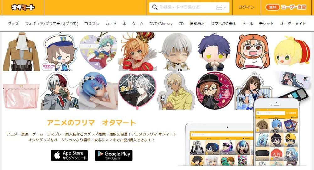 share-flea-market-app_05