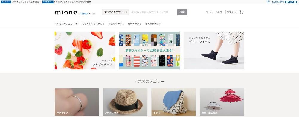 share-flea-market-app_06