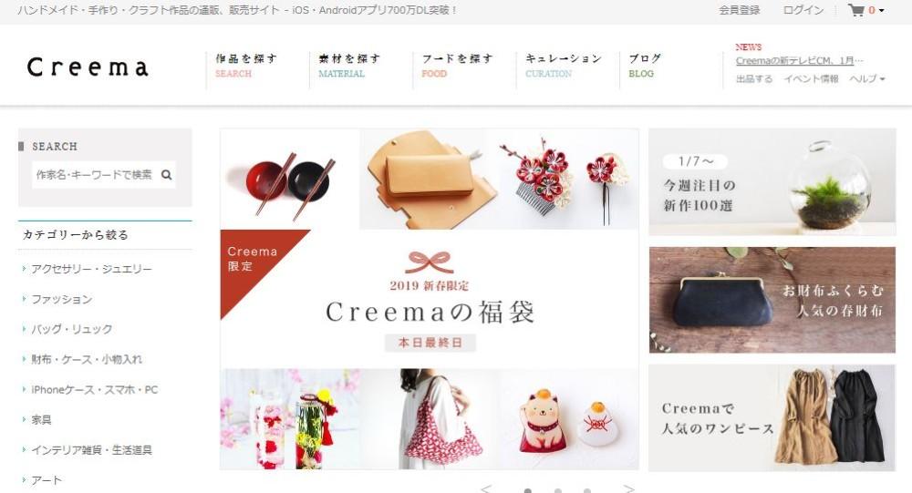 share-flea-market-app_07