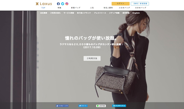 fashion-share-03