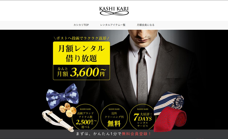 fashion-share-04