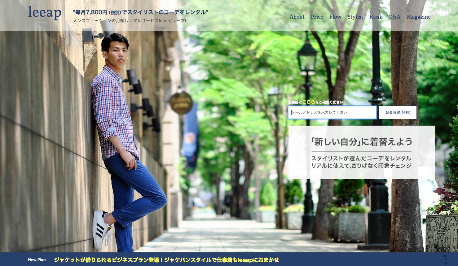 fashion-share-05