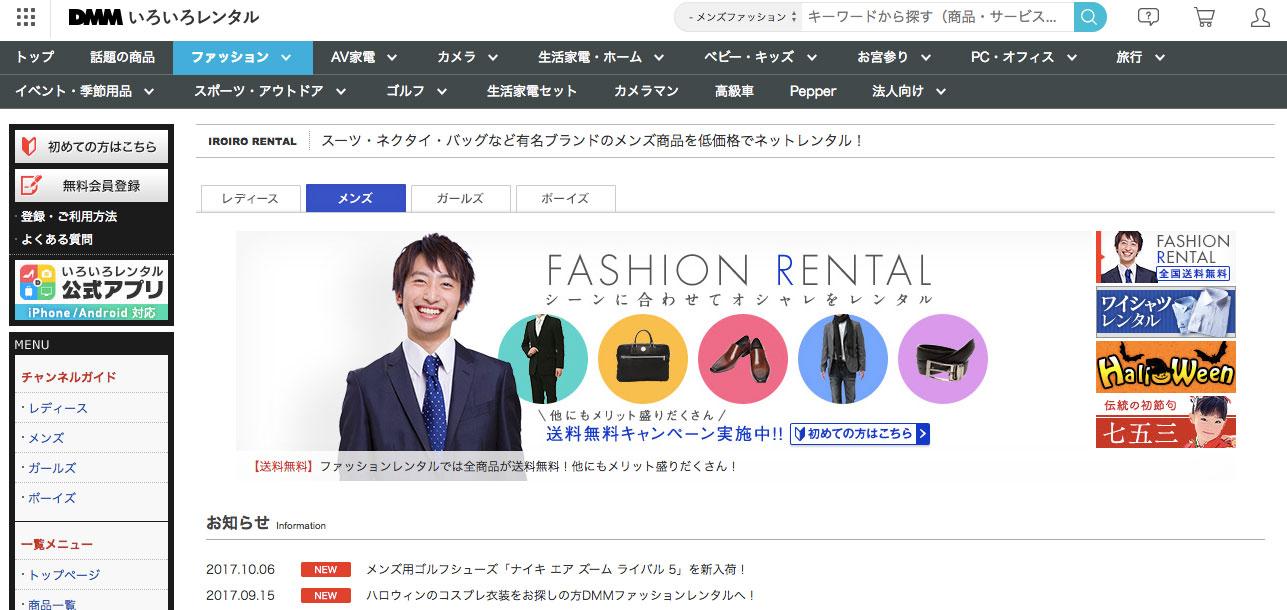 fashion-share-06