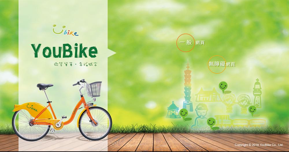 sharing-bicycle-market05