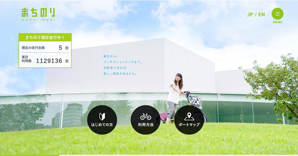 sharing-bicycle-market06