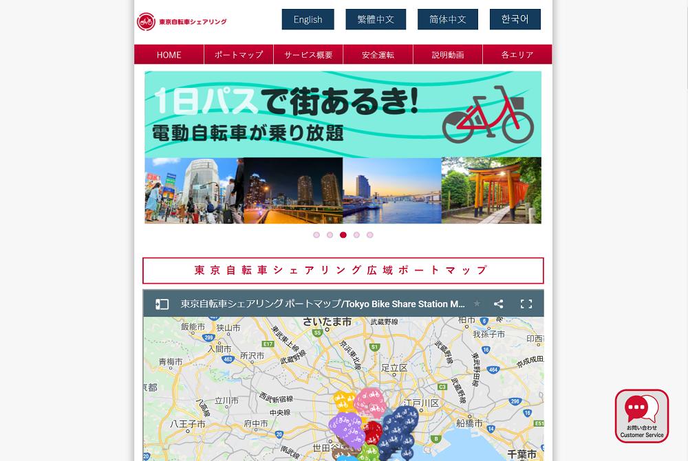 sharing-bicycle-market10