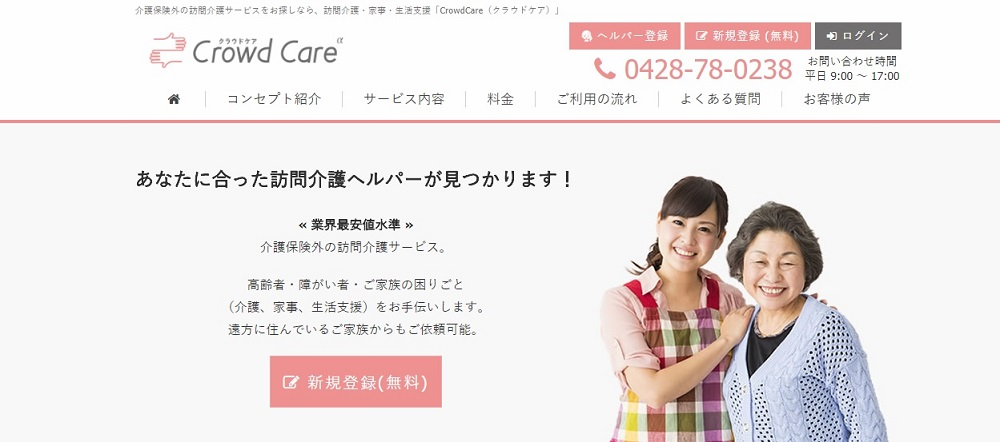 5crowdcare