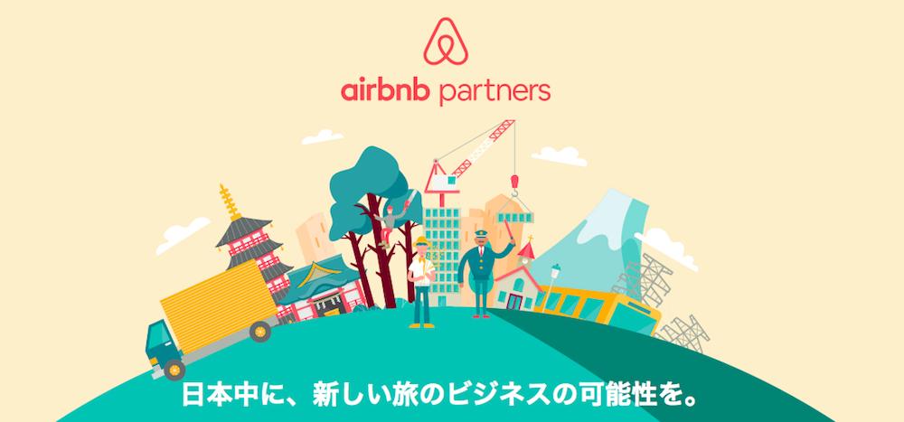 AirbnbPertners01