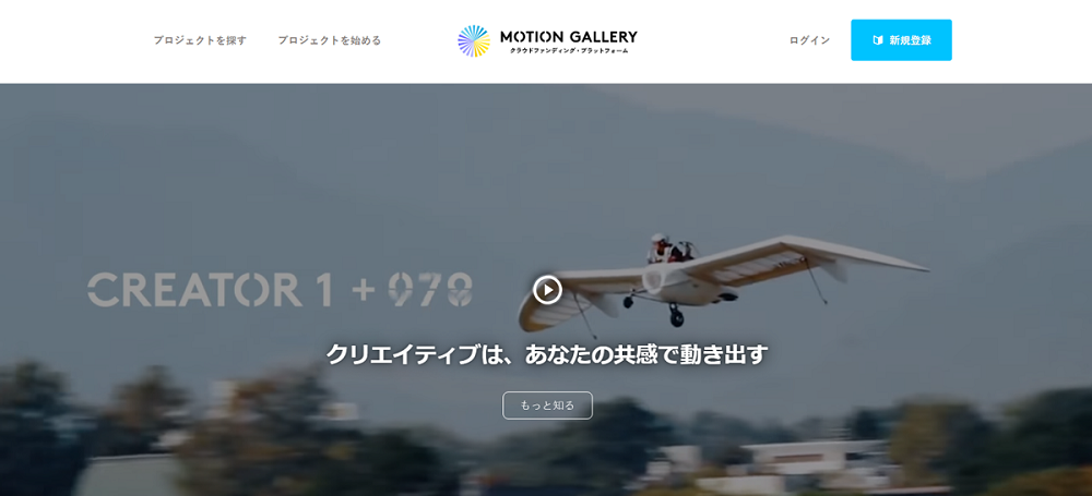 06_MotionGallery