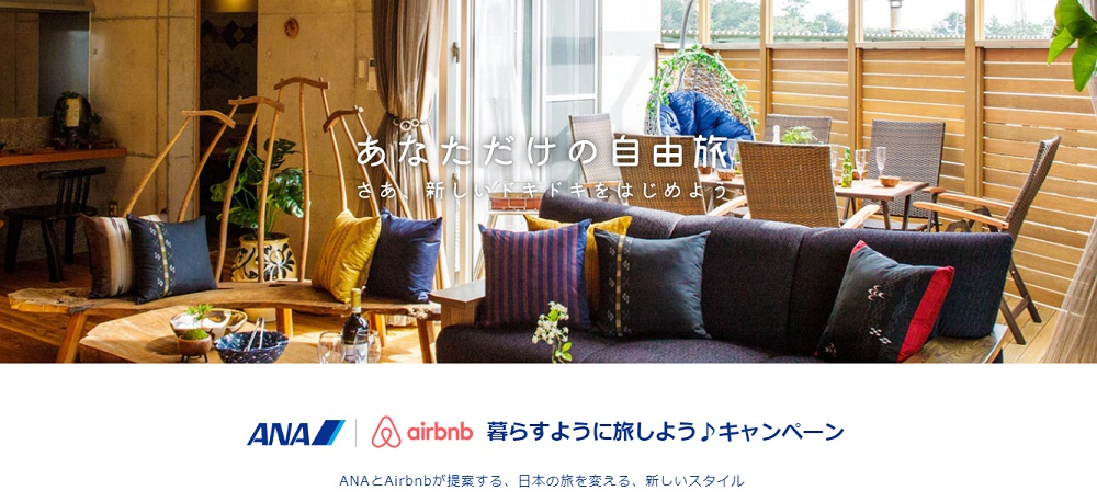 2_airbnb