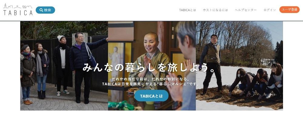 9_tabica