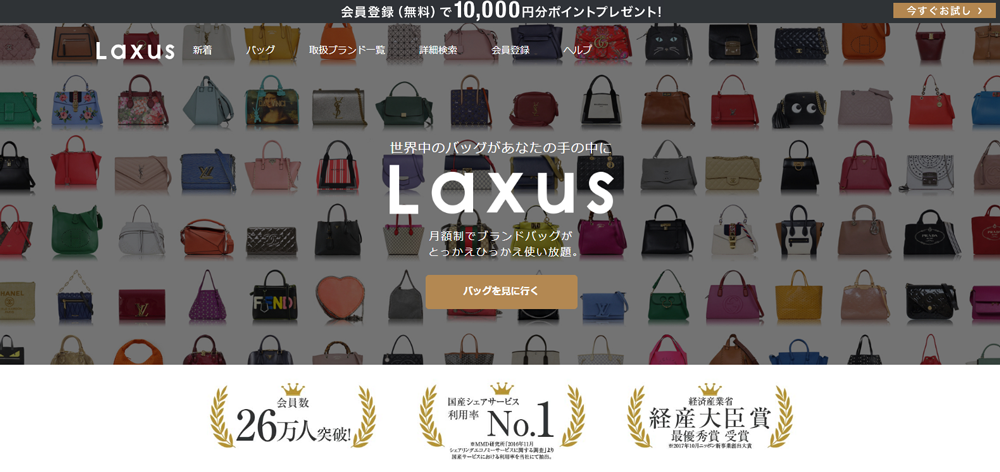 fashion-brandbag_01_Laxas