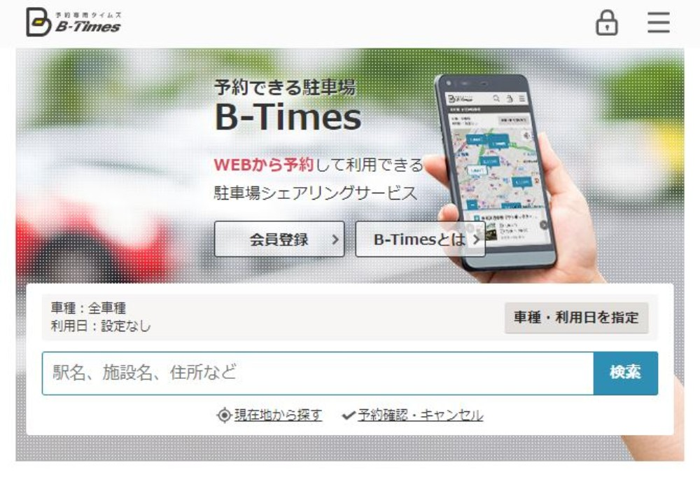 car-sharing-softbank04