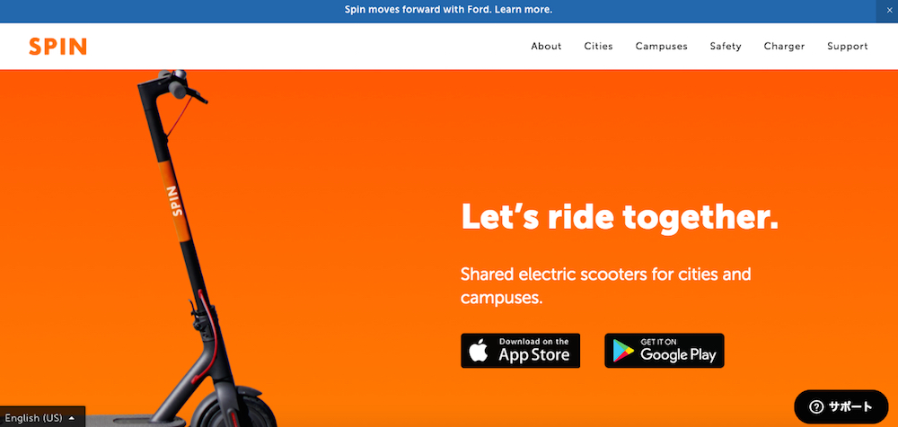share-rideshere-kickboad04