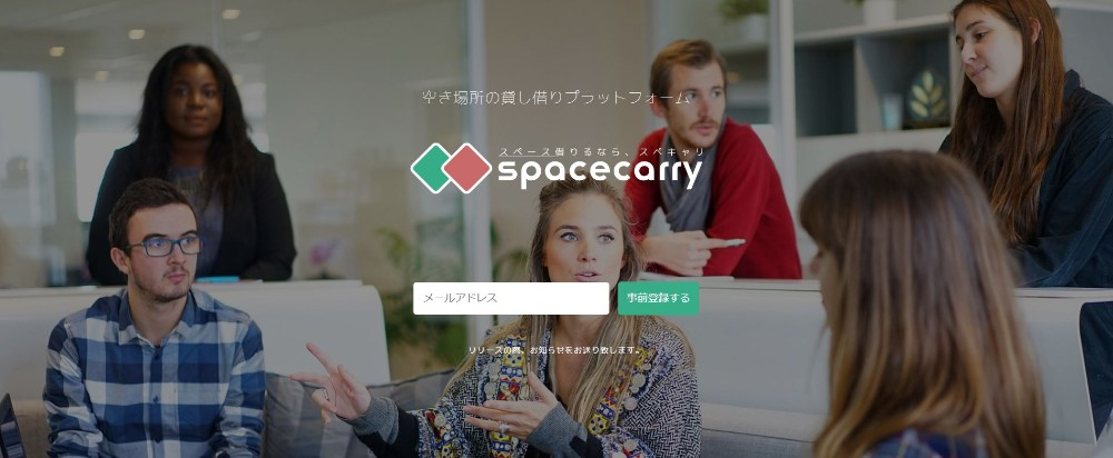 share-platform-spacecarry_01