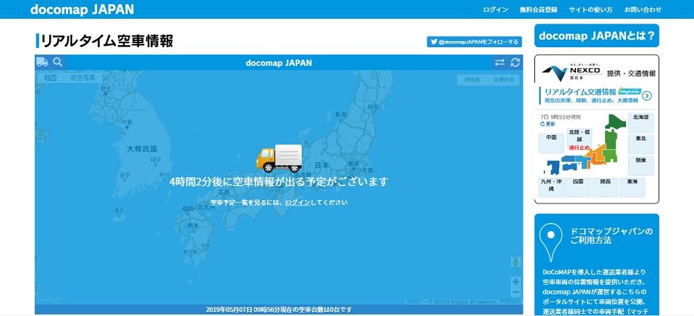 share-logistics-roundup04